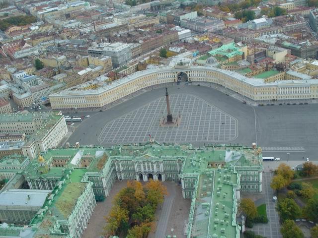 aerial view of St. Petersburg 40