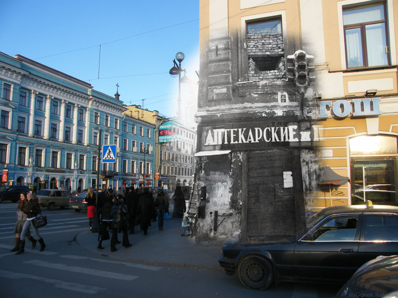 St.Petersburg, Russia 47