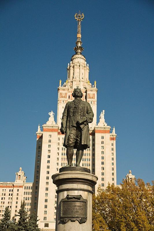 Center of the Russian Science: The Lomonosov Moscow State University