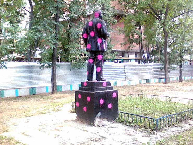 Lenin monument 3