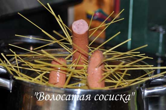 Sausage pinned with spaghetti - haired sausage 3