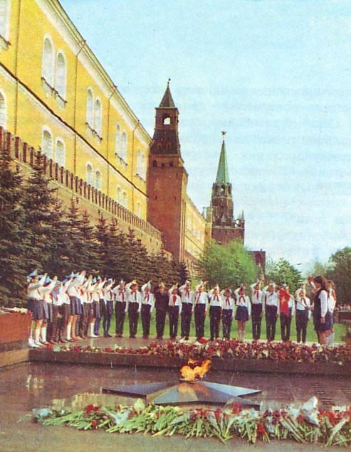 Russian Pioneers 2