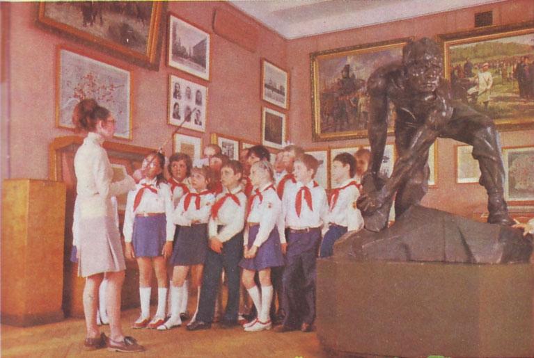 Russian Pioneers 24