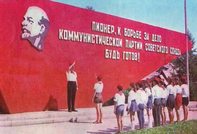 Russian Pioneers 3
