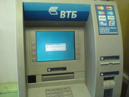 russian ATM with pirated copy of windows installed 1
