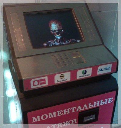 Pirates on ATM 1