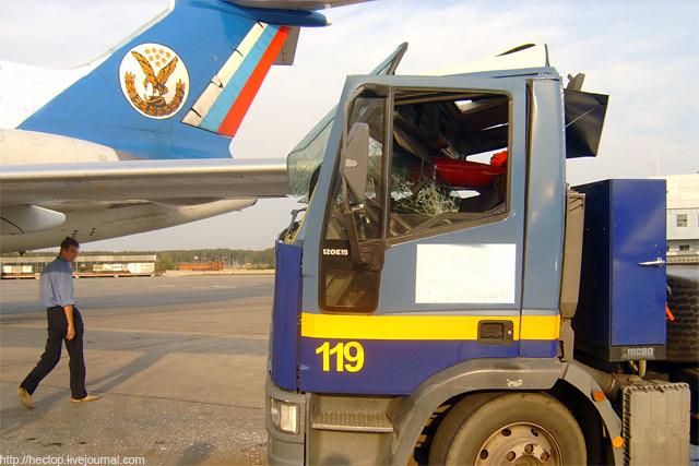 plane hits car 1