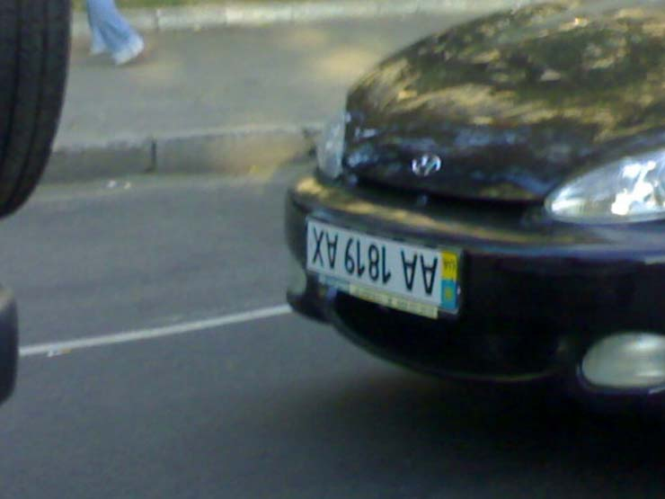 Ukrainian car plates 2