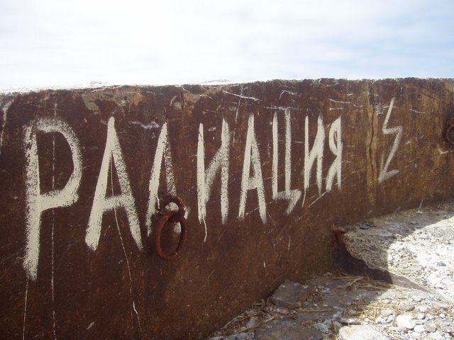 Russian Abandoned Nuclear Polar Lighthouse 6