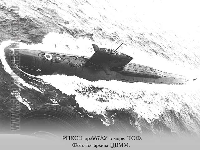 Russian submarines 10