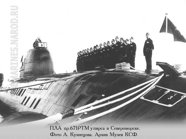 Russian submarines 12
