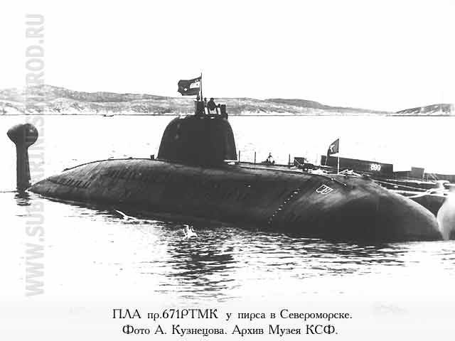 Russian submarines 13