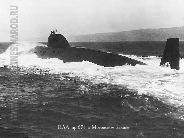 Russian submarines 17