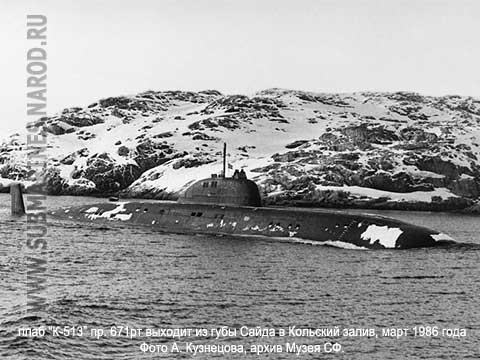Russian submarines 8