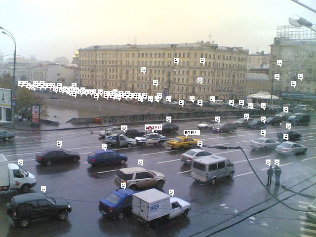 two police cars crashed in Russia 2