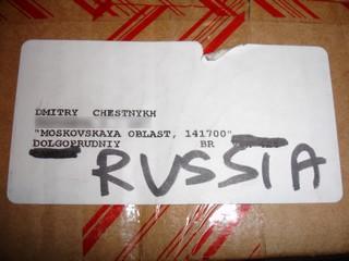 Russian Postal trick