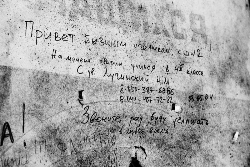 Pripyat, Chernobyl 5