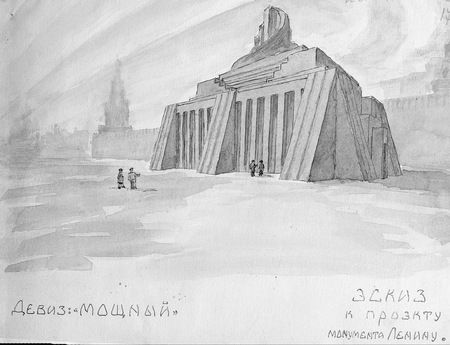 Russian Lenin's Tomb, called