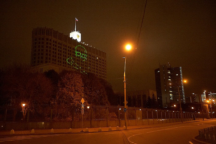Skull projected on Russian parliament building 6