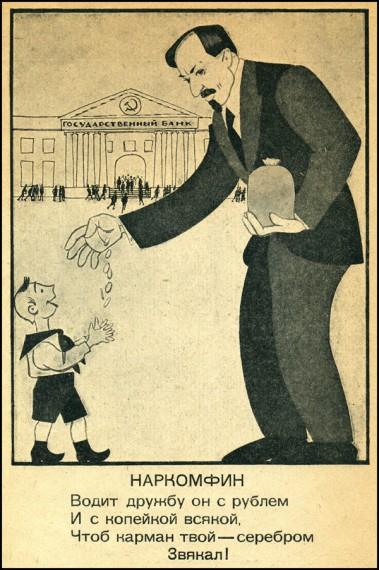 Propaganda12 15