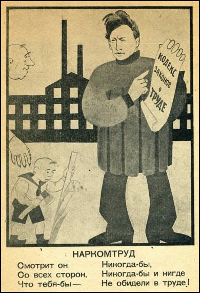 Propaganda12 18