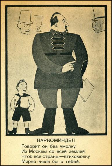 Propaganda12 19