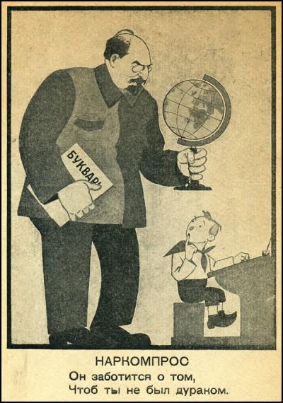 Propaganda12 20