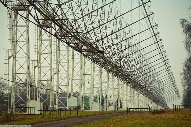 Pushchino Radioastronomy Observatory 24