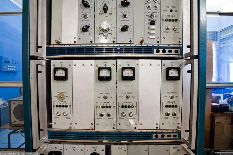 Pushchino Radioastronomy Observatory 4