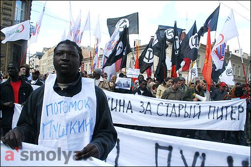 the march of Pushkin descendants in St. Petersburg 2