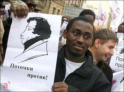 the march of Pushkin descendants in St. Petersburg 3