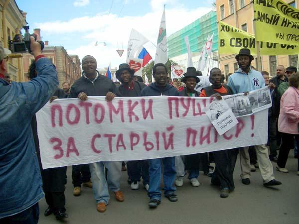the march of Pushkin descendants in St. Petersburg 4