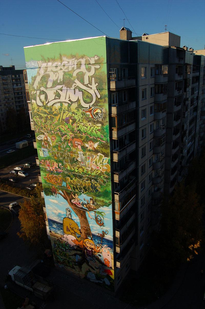 Russian graffiti 3