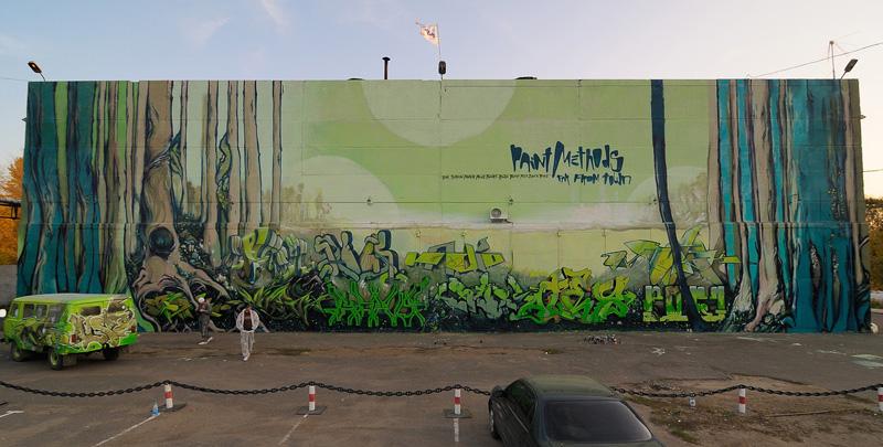 Russian graffiti 4