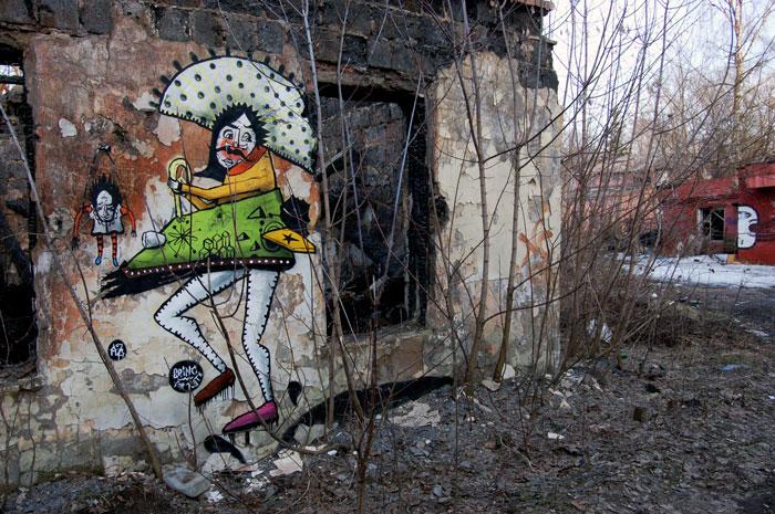 Russian graffiti 5