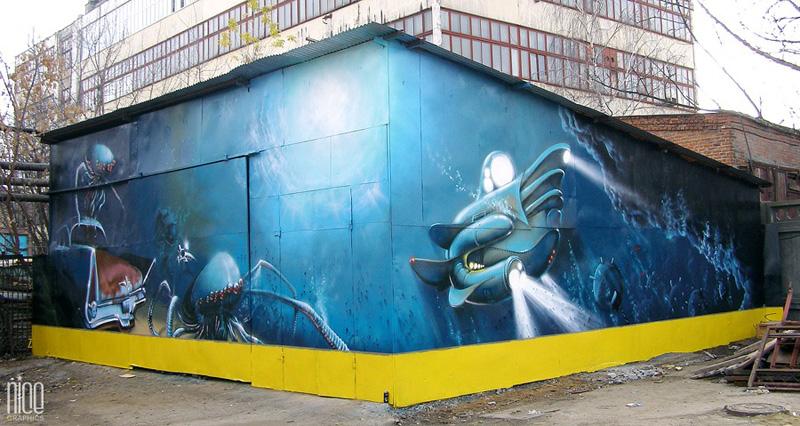 Russian graffiti 6