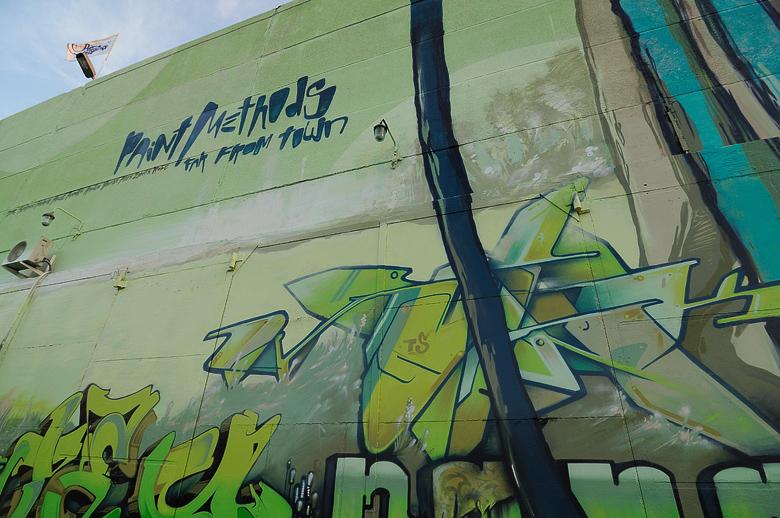 Russian graffiti 7
