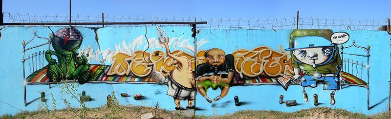 Russian graffiti 8