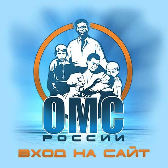 russian family 1