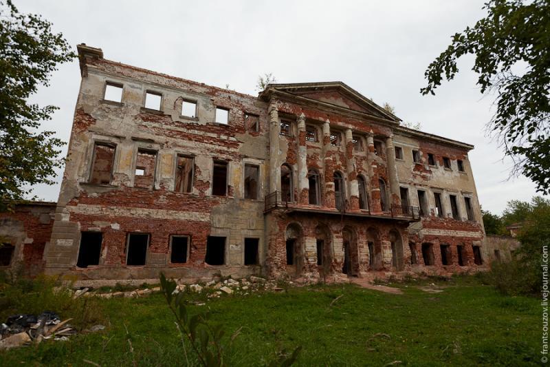 Radar of the Space Communication Center and Grebnyovo Estate 33
