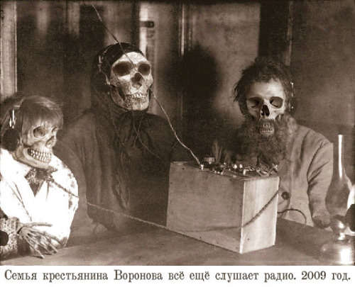 Russian vintage shot of people and radio 6
