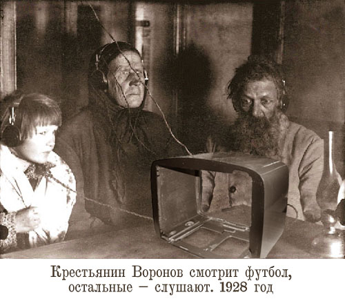 Russian vintage shot of people and radio 9
