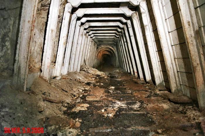 Russian Radioactive Mines  37