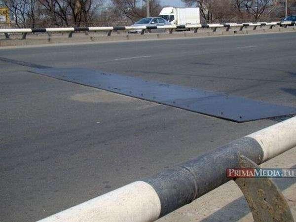 Russian bridge 2