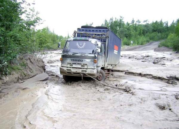 Russian Road Assistance 1