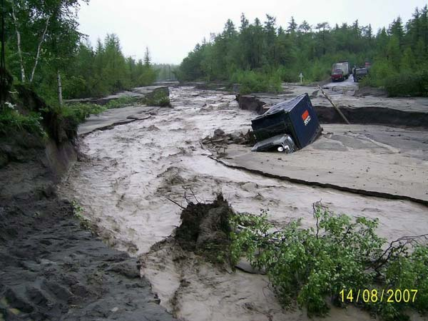 Russian Road Assistance 4
