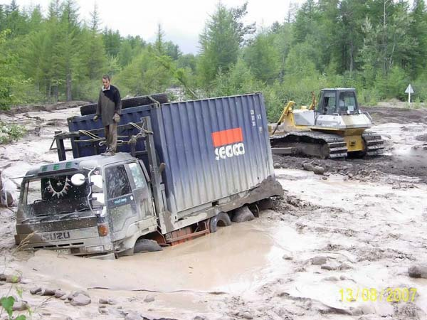 Russian Road Assistance 5