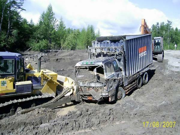 Russian Road Assistance 9