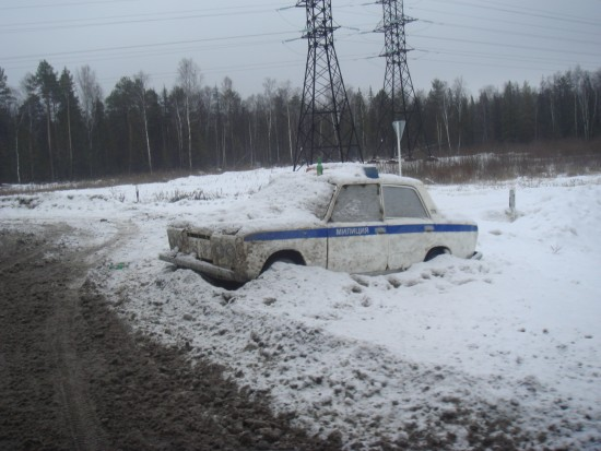 Russian road patrol 2