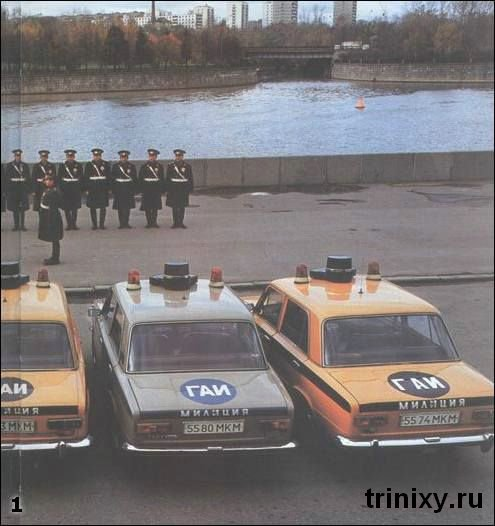 Russian road police 30